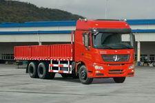 北奔国四后双桥,后八轮货车239马力8吨(ND11600B41J7)