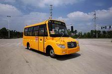 6.6米|23-31座扬子小学生专用校车(YZK6660XCA)