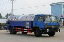 程力威牌CLW5161GQWT4型清洗吸污车