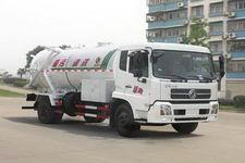 程力威牌CLW5160GQWD4型清洗吸污车