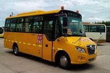 7.9米|24-44座金旅幼儿专用校车(XML6791J18YXC)