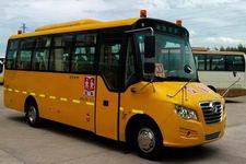 7.9米|24-41座金旅小学生专用校车(XML6791J18XXC)