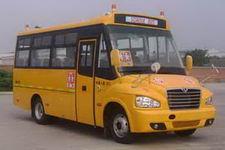 6.6米|24-36座少林幼儿专用校车(SLG6661XC4Z)