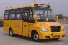 7.2米|24-41座少林幼儿专用校车(SLG6721XC4Z)