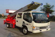 华威驰乐牌SGZ5040TBA型搬家作业车图片