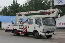 国4福田康瑞2双排高空作业车(16米)