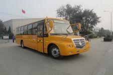 9.9米|24-56座扬子小学生专用校车(YZK6990XCA)