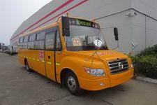 7.9米|24-45座扬子幼儿专用校车(YZK6790XCA1)