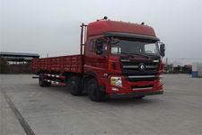 王牌国四前四后四货车241马力15吨(CDW1250A2T4)