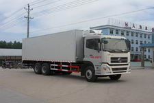 东风天龙小三轴冷藏车箱长9.4米箱式运输车厂家直销价