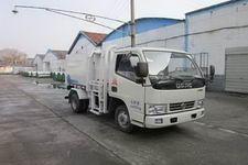 九通牌KR5041ZZZD4型自装卸式垃圾车图片