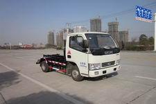 九通牌KR5041ZXXD4型车厢可卸式垃圾车图片