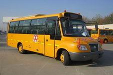 7.5米|24-42座舒驰小学生专用校车(YTK6750X)