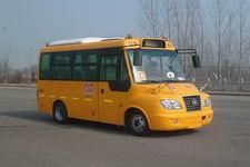 5.8米|13-19座舒驰幼儿专用校车(YTK6580X)