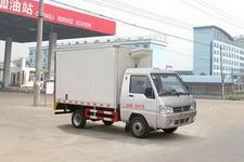 福田驭菱冷藏车13607286060