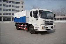树山牌SSS5121ZLJB3型自卸式垃圾车