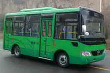 6米|10-19座少林城市客车(SLG6607C4GE)