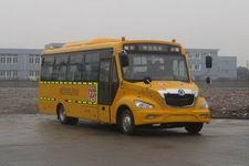 8米|24-45座申龙幼儿专用校车(SLK6800CYXC)