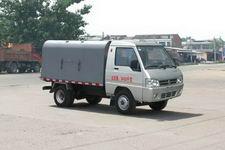 CLW5030ZLJ4型程力威牌自卸式垃圾车图片