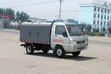 CLW5031ZLJ4型程力威牌自卸式垃圾车图片