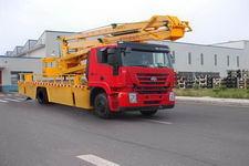 红岩24米高空作业车