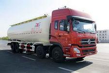 豫新牌XX5311GFLA4型低密度粉粒物料运输车图片