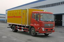 程力威牌CLW5161XQYD4型爆破器材运输车