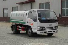 广燕牌LGY5040ZLJ型自卸式垃圾车