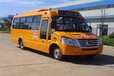 7.3米|24-37座同心小学生专用校车(TX6730XF)