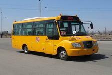 7.5米|24-42座舒驰幼儿专用校车(YTK6751X)