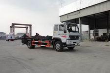 华威驰乐牌SGZ5164ZBGZZ4型背罐车图片