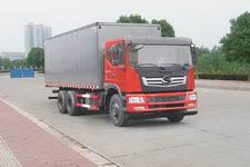 DFS5251XXY厢式运输车