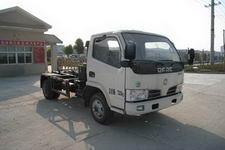 江特牌JDF5041ZXXDFA4型车厢可卸式垃圾车