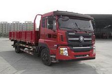 王牌国四单桥货车160马力9吨(CDW1163A2N4)