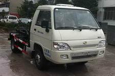 九通牌KR5042ZXXD4型车厢可卸式垃圾车图片