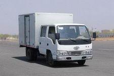解放牌CA5022XXYK4E4型厢式运输车
