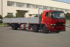 华菱之星国五前四后四货车280马力15吨(HN1250NGC28E7M5)