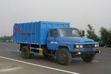 CLW5101ZLJT4型程力威牌自卸式垃圾车图片