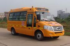 5.8米|10-19座同心小学生专用校车(TX6580XFE)