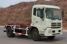恒润牌HHR5160ZXX4DF型车厢可卸式垃圾车