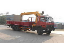 CLW5250JSQT4型程力威牌随车起重运输车图片