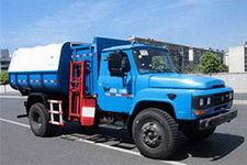 中发牌CHW5111ZZZ4型自装卸式垃圾车