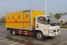CSC5041XQY4型楚胜牌爆破器材运输车图片