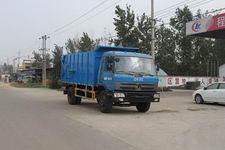 CLW5161ZDJ4压缩式对接垃圾车