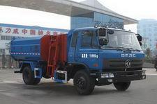 CLW5160ZZZ4自装卸式垃圾车