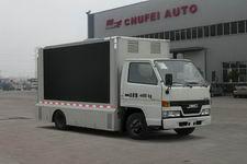 江铃LED流动广告宣传舞台车中小型蓝牌汽柴油版程力厂家直销价格
