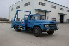 HCQ5100ZBSE型华通牌摆臂式垃圾车图片