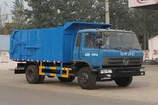 CLW5161ZLJ4型程力威牌自卸式垃圾车图片