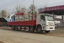 CLW5310JSQZ4型程力威牌随车起重运输车图片