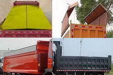 香雪牌BS5310ZLJCAMK24E4型自卸式垃圾车图片